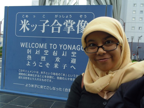 Welcome to Yonago Station!