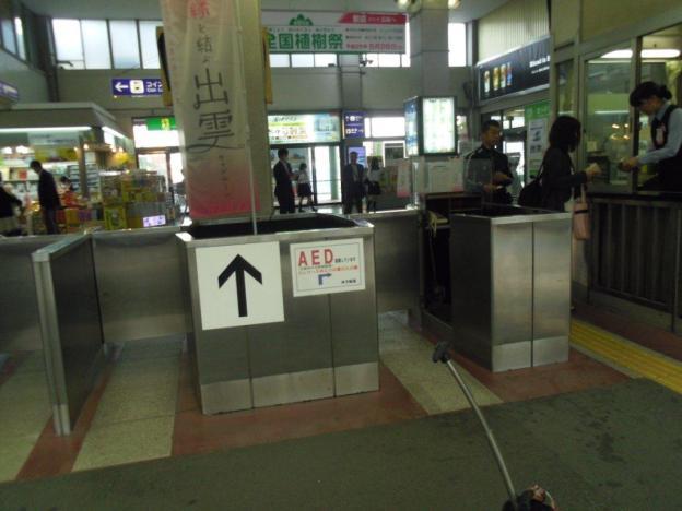 pintu tiket dan peugas stasiun