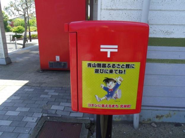 Kotak Pos bertuliskan 'Kota tempat kamu bisa bertemu Conan!!'