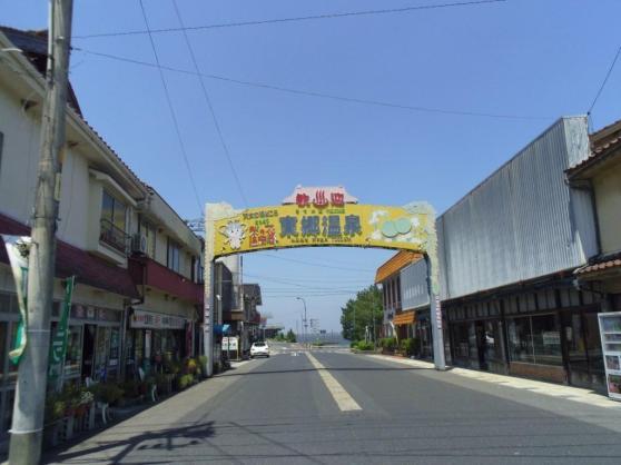 pojok kota yurihama yang tenang