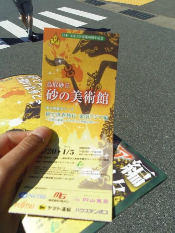Tiket Tottori Sand Museum. perhatikan latar tiketnya? wayang lhooo..