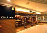 Bugis_store-32cb3b8e10b2a14bef55748fcc4be775.jpg