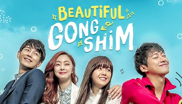 4917_BeautifulGongShim_Nowplay_Small.jpg