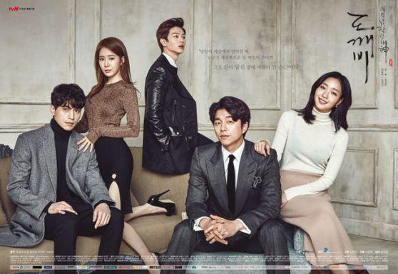 Goblin_(Korean_Drama)-p1.jpg